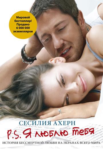 russkoe-porno-zrelih-dam-s-molodimi-parnyami