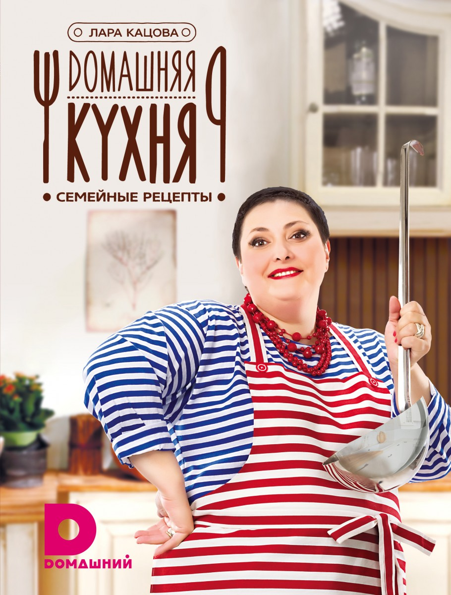 Маслины по русски рецепт