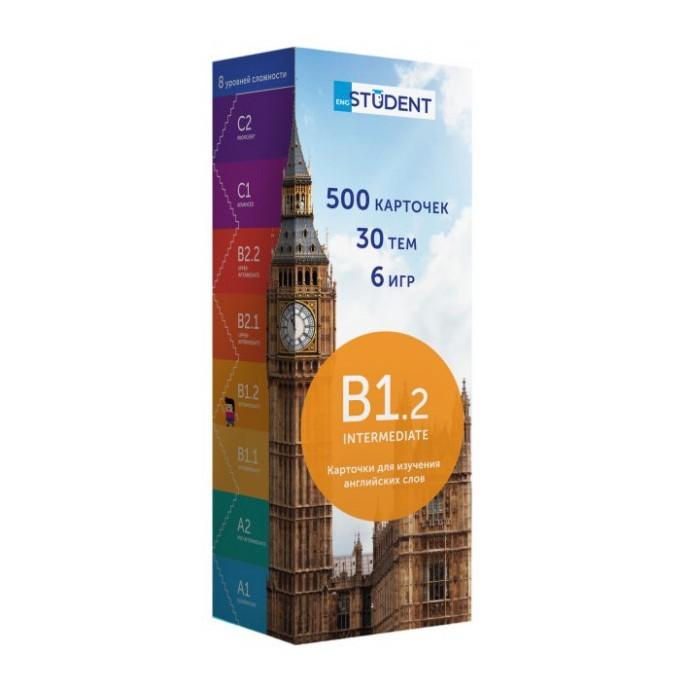 Купить Учебники, Карточки для изучения английских слов, B1.2 Intermediate, English Student