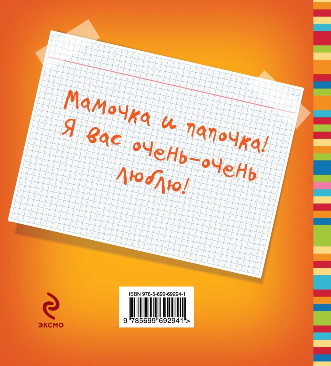 Художников открыток, открытка для мамы с папой