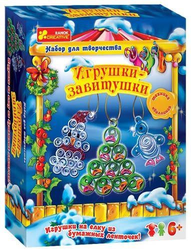 Купить 3138-04 Новий рік Іграшки-завитушки (квіллінг) 15100220Р, Ранок Креатив