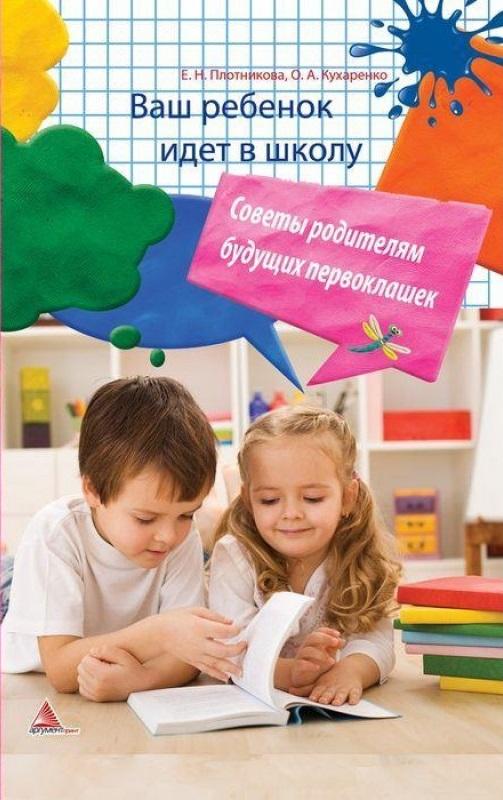 1e56348430dfaacbbba040f59686db7f Отчёт Об Учебно ознакомительной Практике В Детском Саду