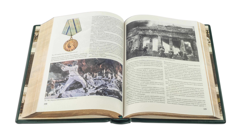 всемирная история в 6 томах том 6
