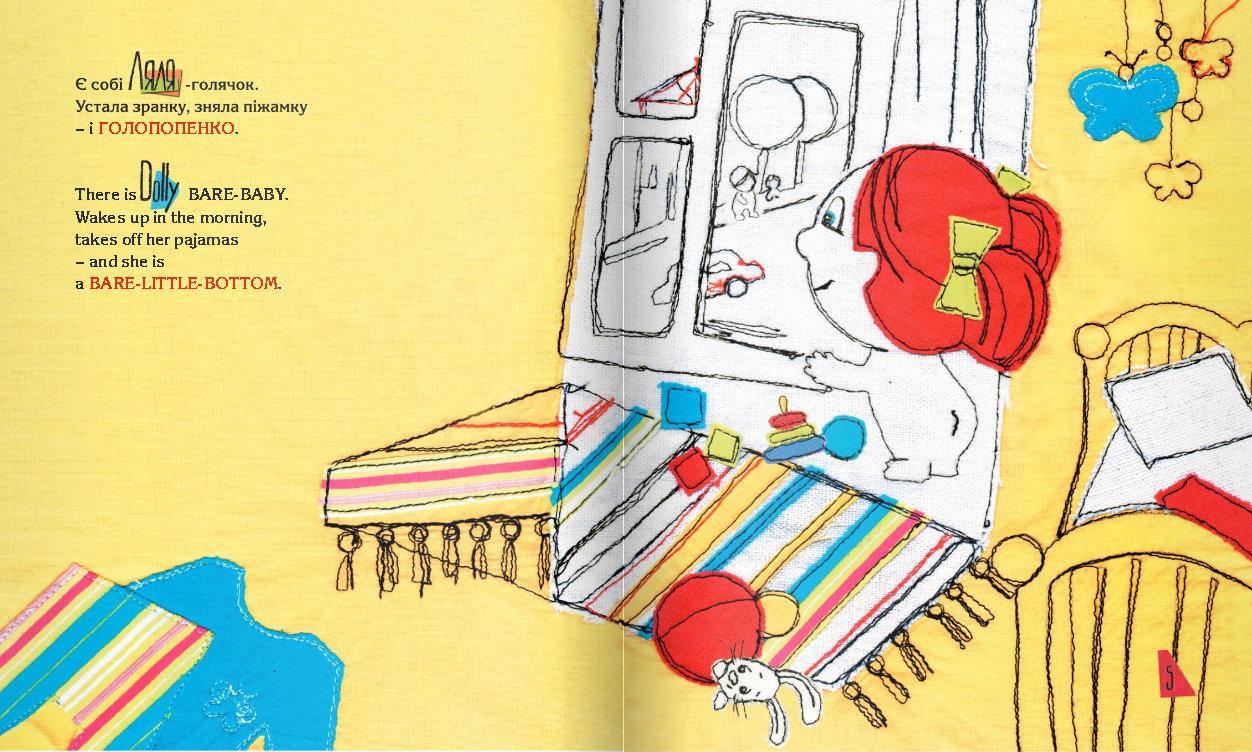 Купить книгу Магазин невидимих речей Іван Андрусяк  73571e1300249
