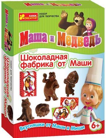 Купить 8001-03 Набір для творчості Шоколадна фабрика від Маші 15100101Р, Ранок Креатив