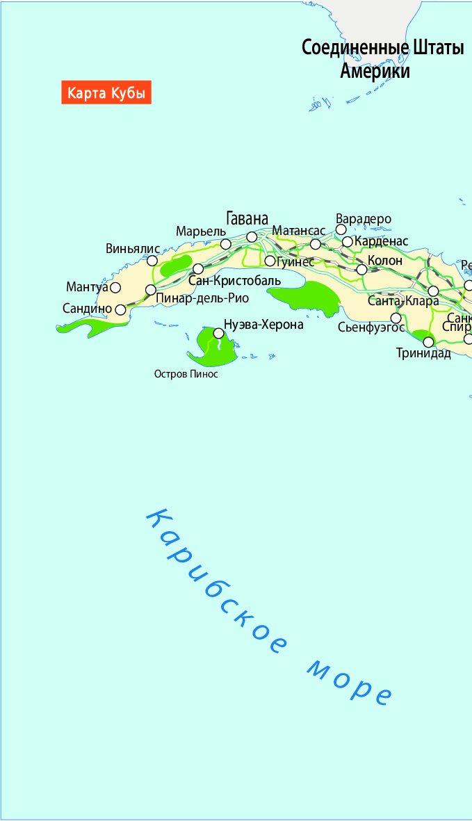 где находится куба на карте мира фото познакомитесь другими программами