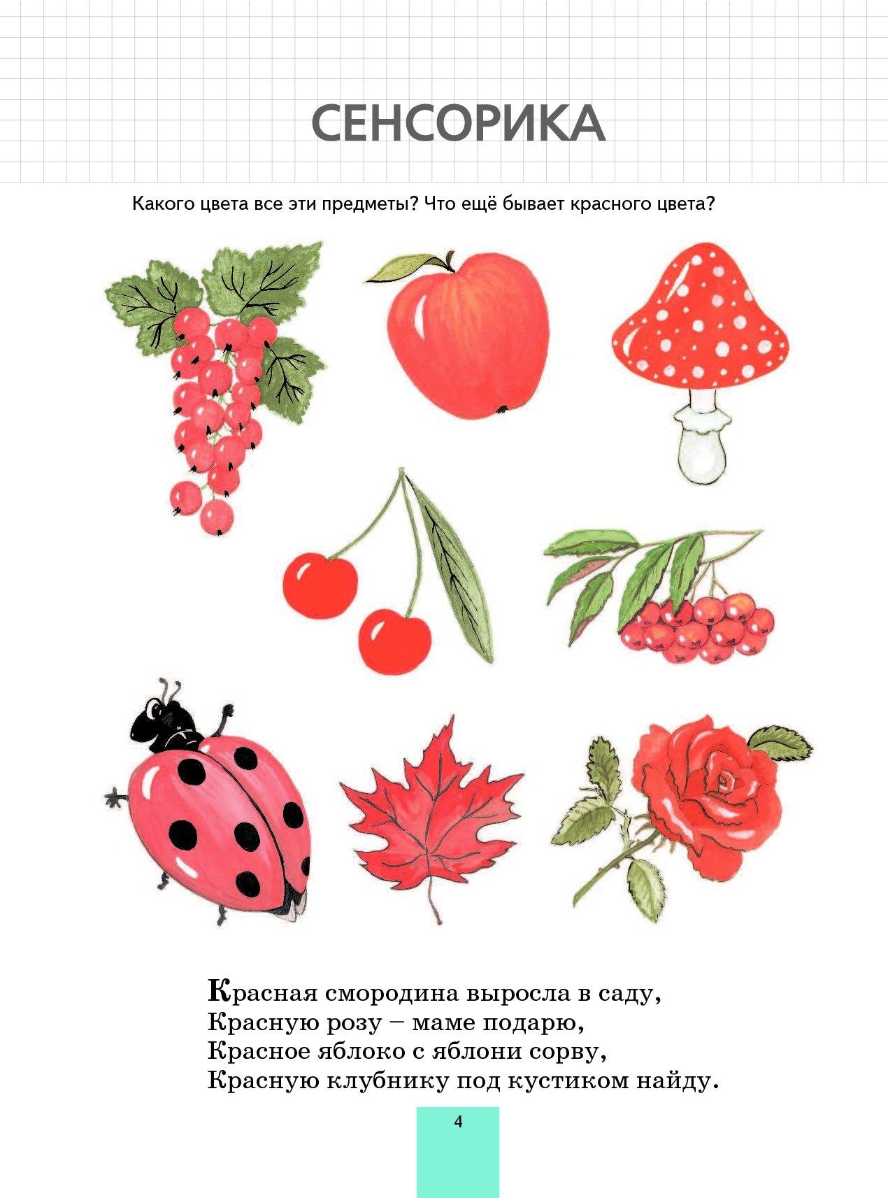 анимации картинки и стихи для изучения цветов это боевое