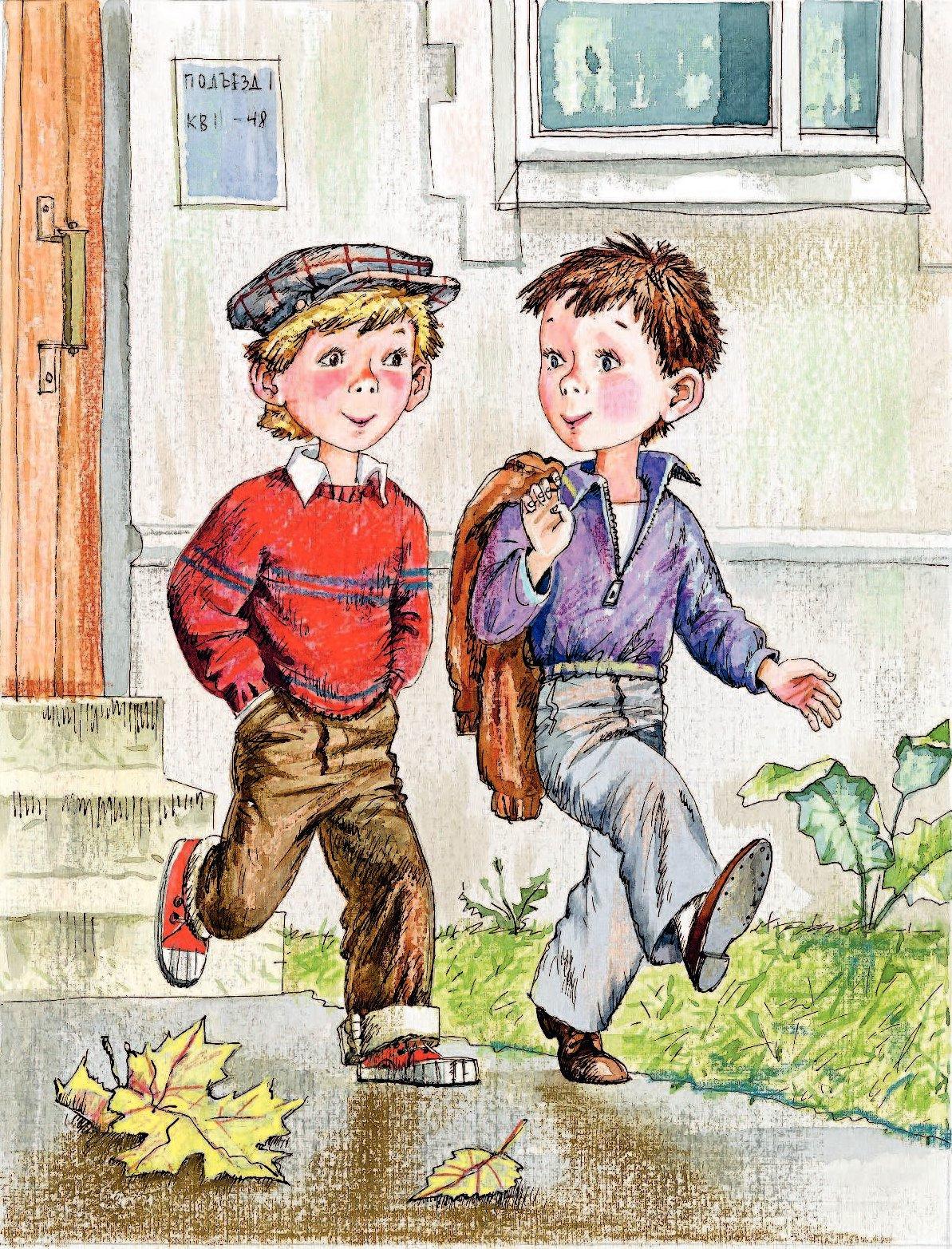 Повести для детей с картинками