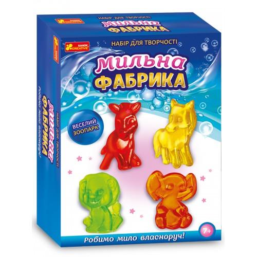 Купить Мильна фабрика Веселий зоопарк , Ранок Креатив