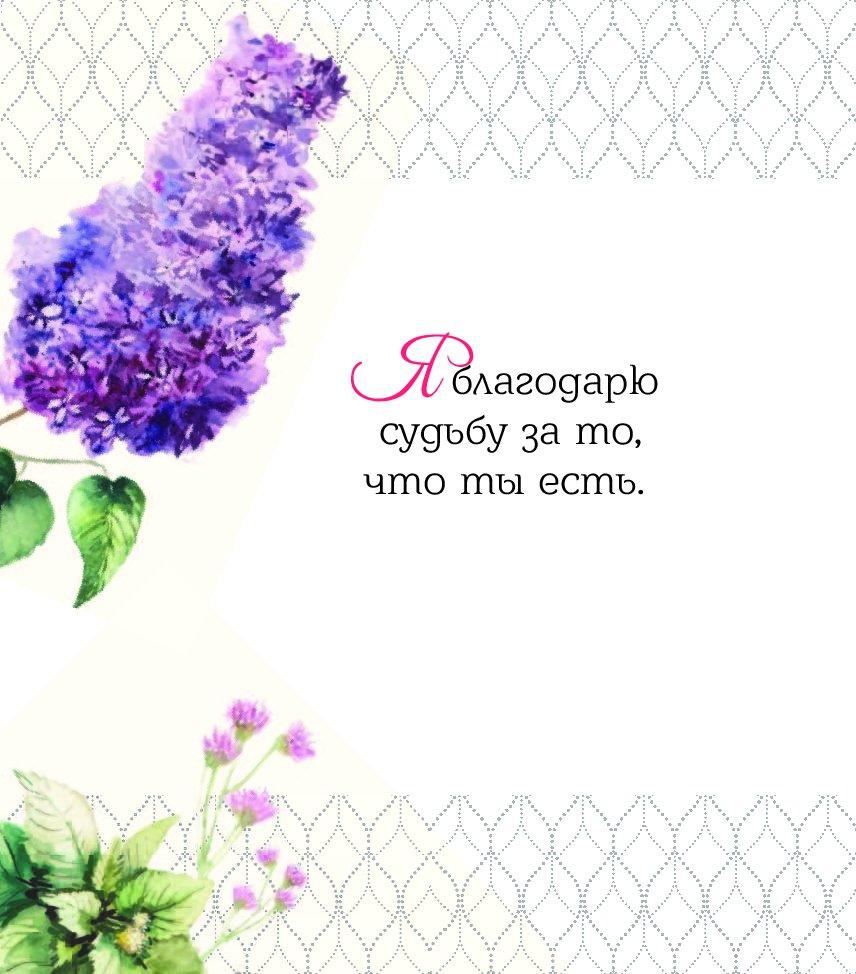 Красивые слова маме в картинках, поздравить друзей открыткой