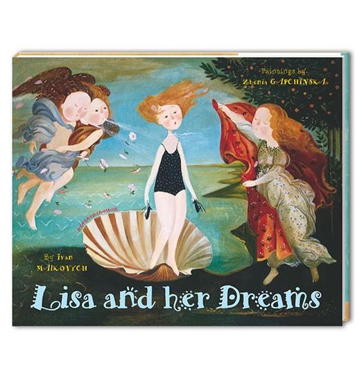 Купить LISA AND HER DREAMS («Ліза та її сни» англ. мовою), А-ба-ба-га-ла-ма-га
