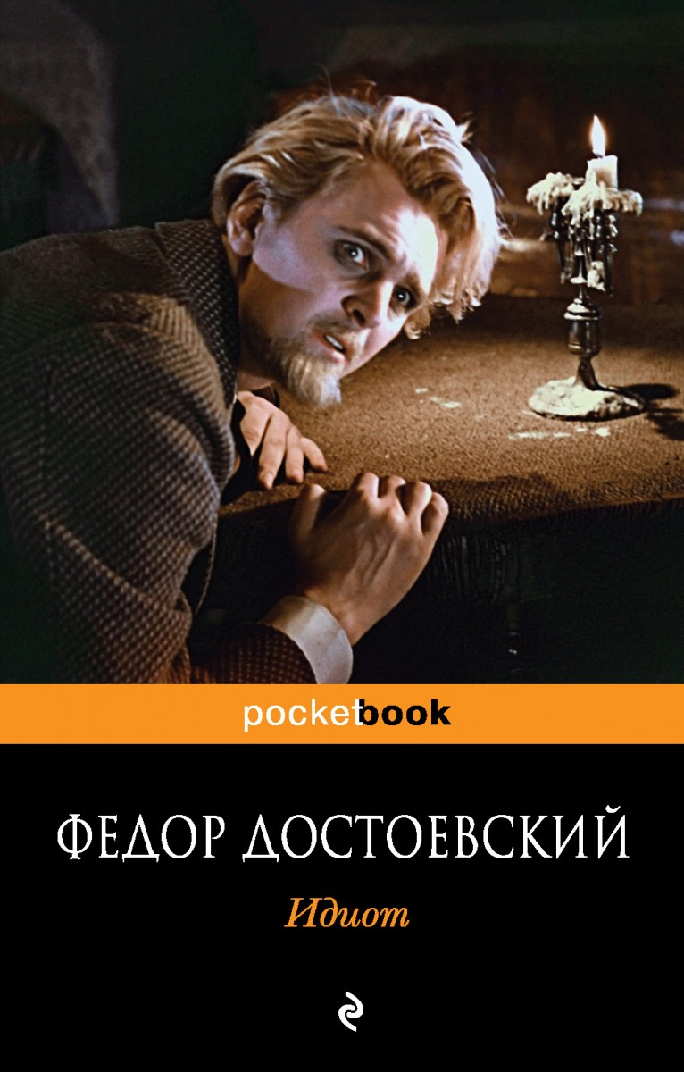 Почему набоков не любил достоевского