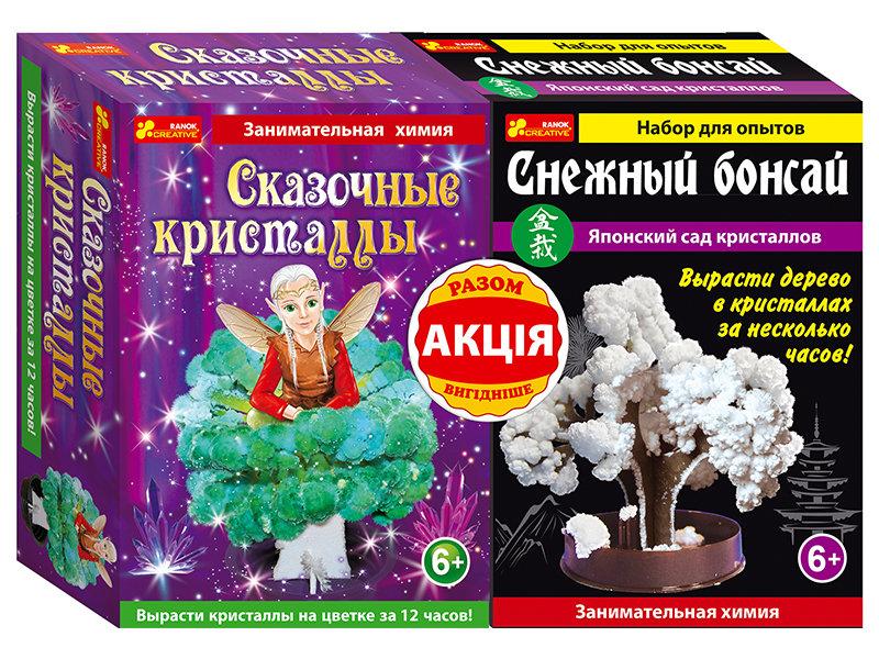 Купить Увлекательный досуг для детей, Набор для опытов Лесной эльф в кристалах + японский сад кристалов Снежный бонсай , Ранок Креатив