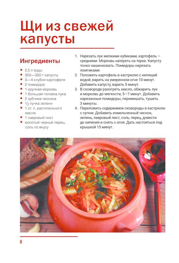 котлеты монастырская кухня в пост рецепты с фото закрасьте
