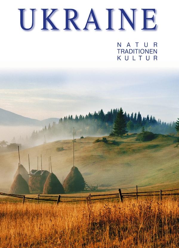 Купить Ukraine.Nanatur.Ttradicionen.Kultur, Балтия-Друк