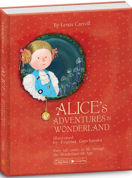 Купить Alice's Adventures in Wonderland, Ранок