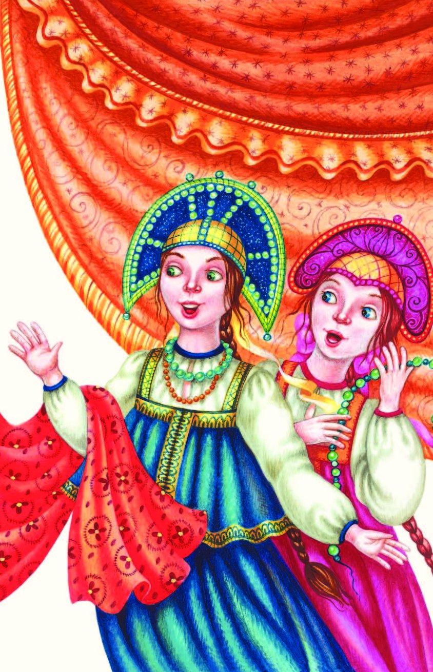 поздравление фон анимация русские картинки представлены все