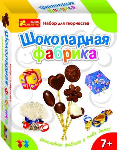 Купить Мастерим своими руками, 8001 Шоколадна фабрика 15100014Р, Ранок Креатив
