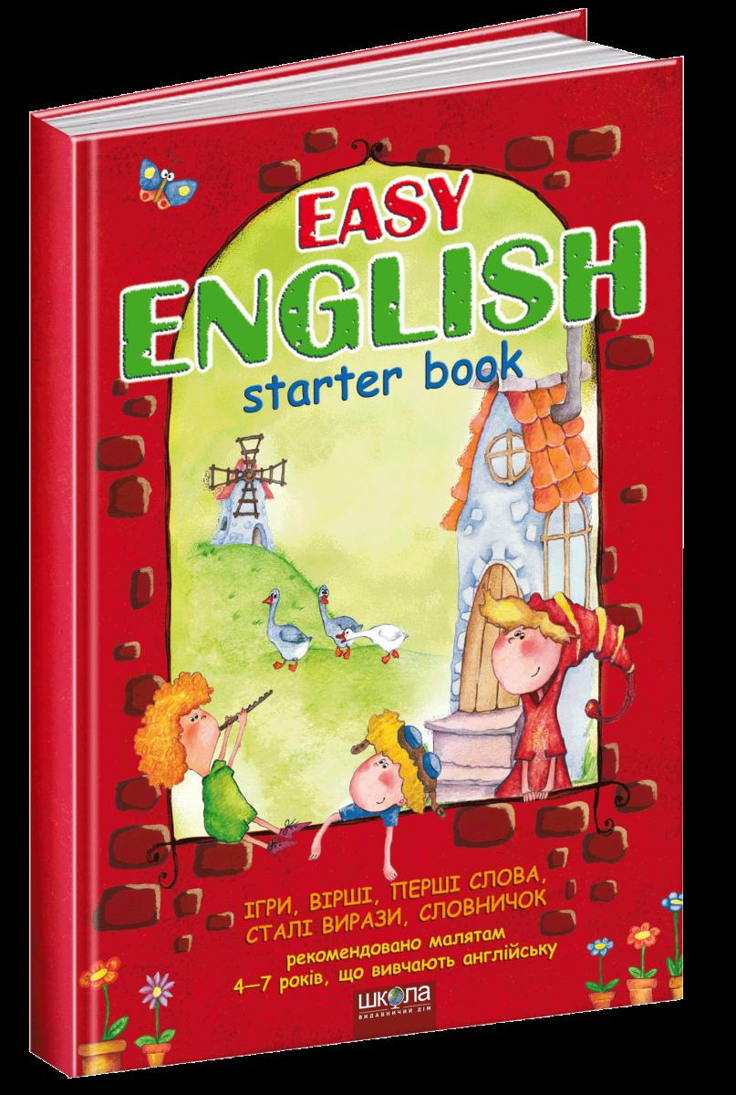 Повсякденного гдз для англійська спілкування