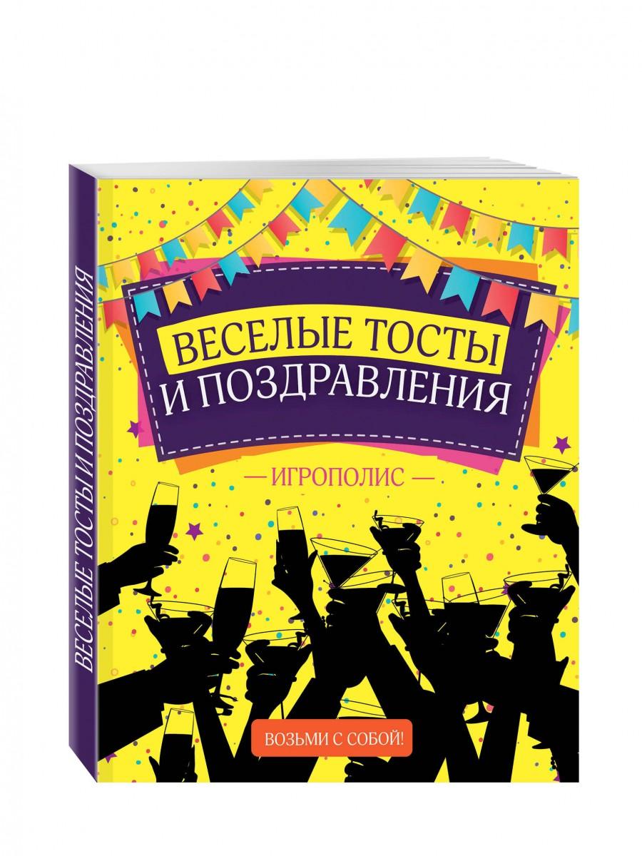 Поздравление с праздником казанской божьей матерью