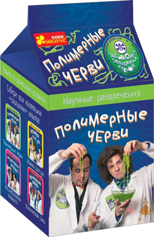 Купить 0376 Наукові розваги Полімерні черв`яки 12132015, Ранок Креатив