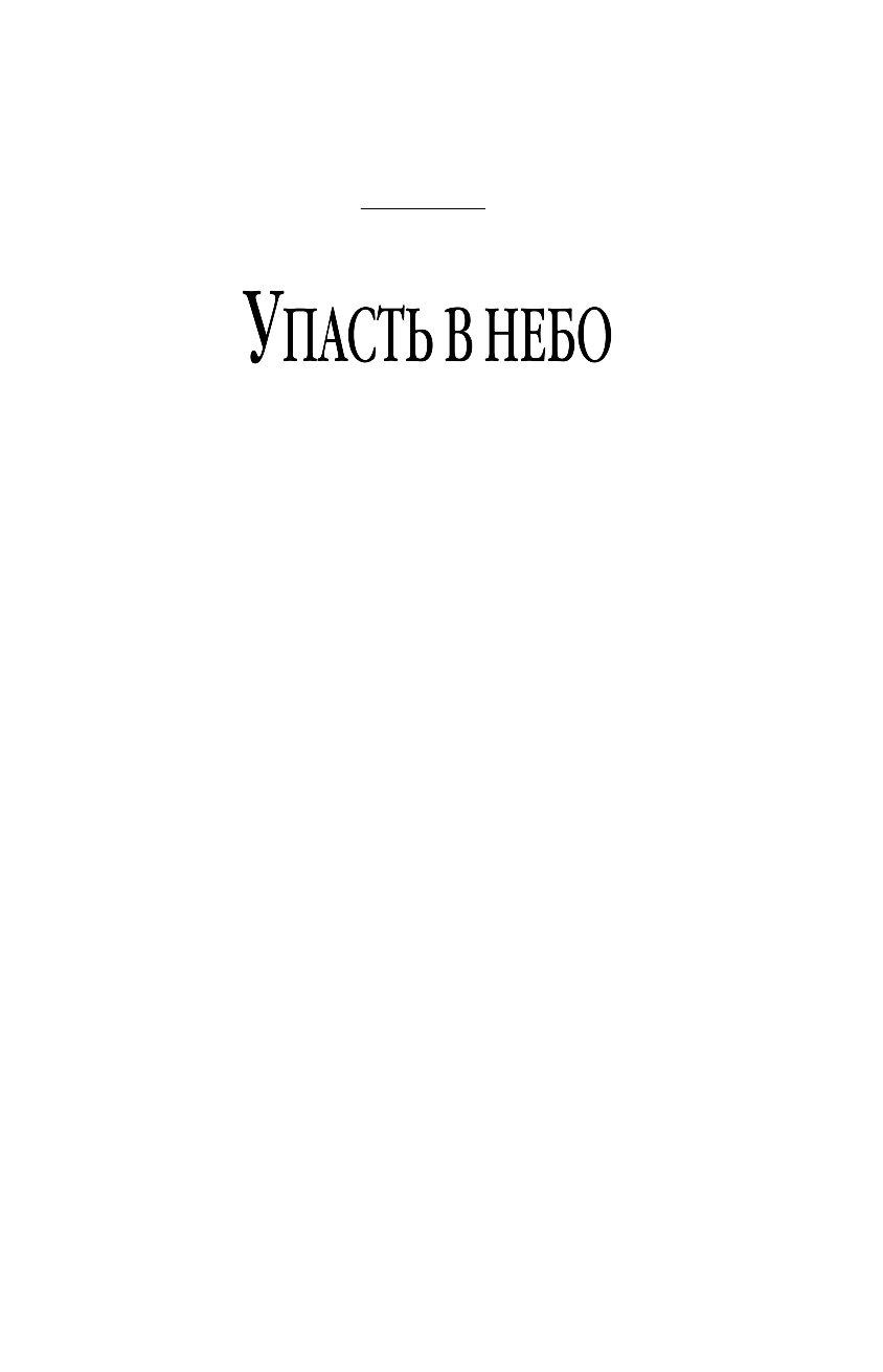 кузьмина тимиредис 5 читать