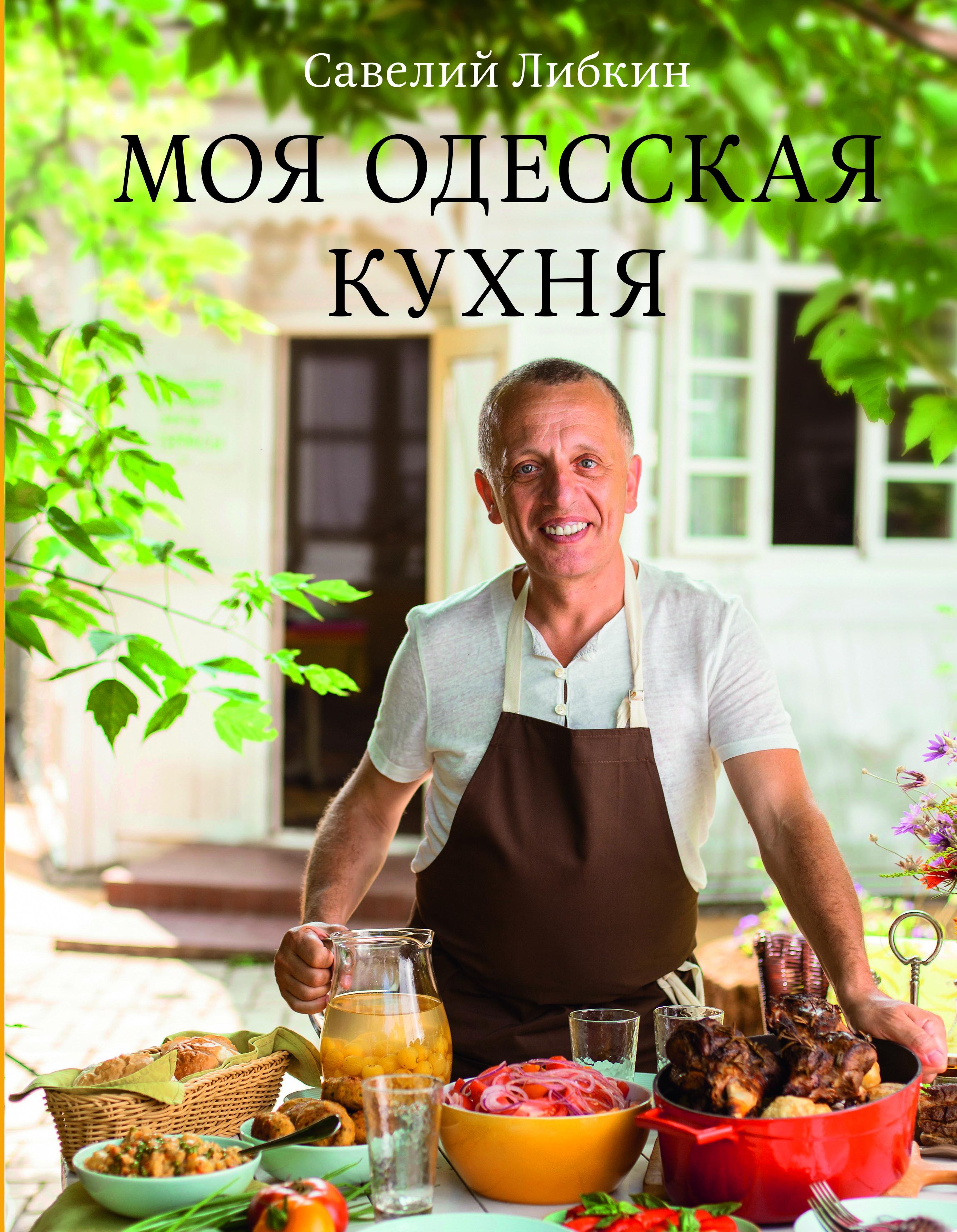 Де можна купити найкращі кулінарні книги?