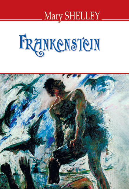 Купить Книги на иностранных языках, Frankenstein; or The Modern Prometheus = Франкенштейн, або Сучасний Прометей, Знання