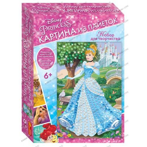 Купить Наборы для творчества для девочек, Картинка из пайеток Принцесса Золушка Disney, Ранок Креатив