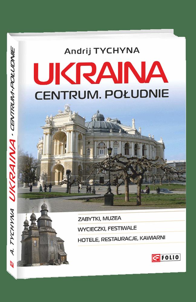 Купить Путеводители, Ukraina. Centrum. Poludnie, Фолио