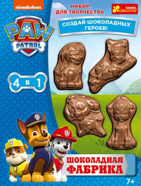 Купить 8001-04 Шоколадна фабрика. Щенячий патруль 12179028Р, Ранок Креатив