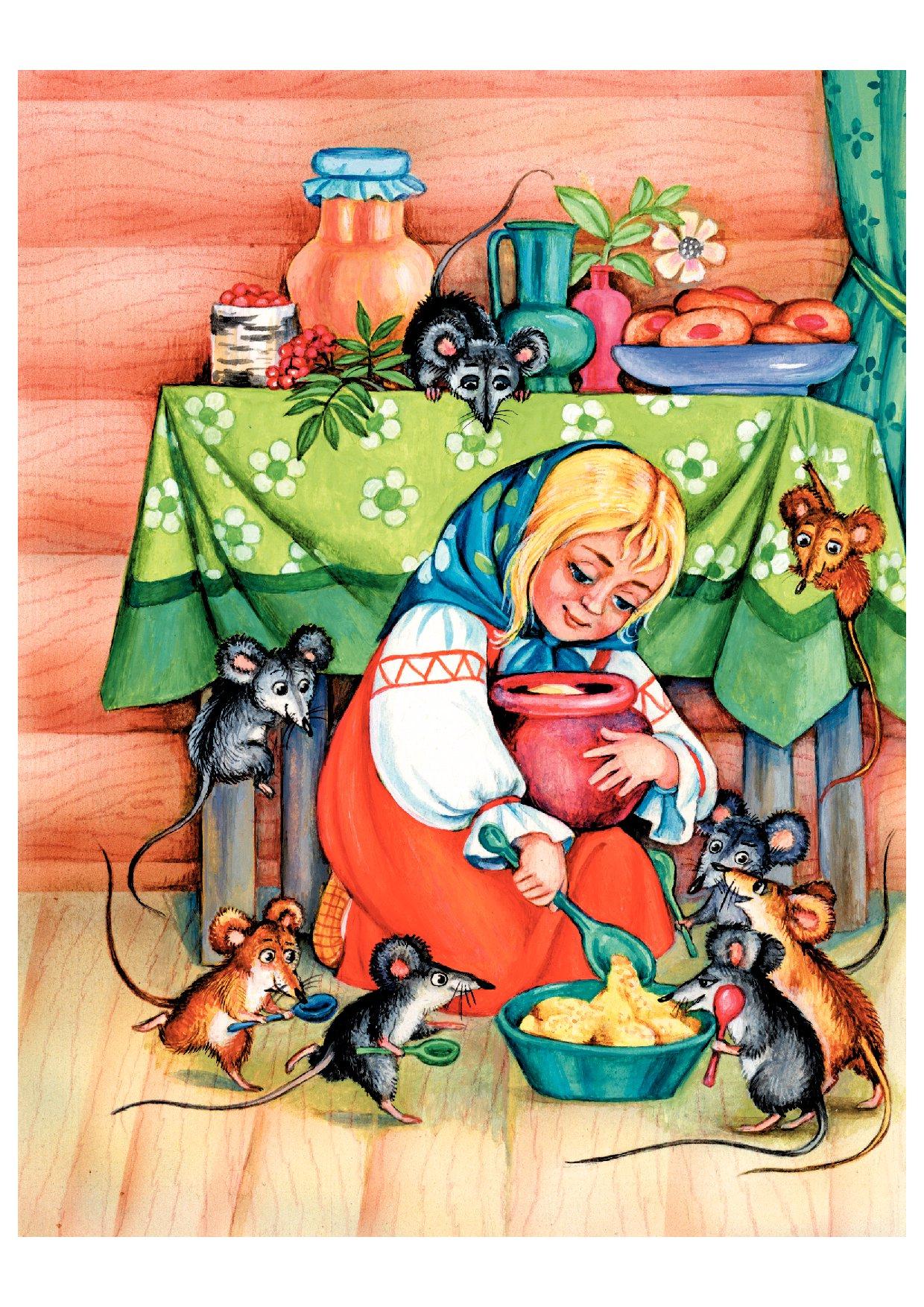 Сайт одноклассники, открытки для детей сказки