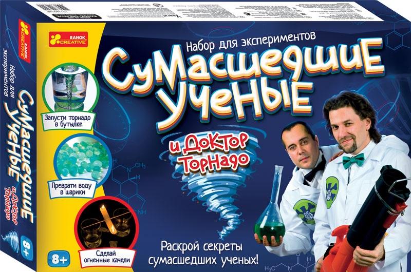 Купить Наборы для опытов и экспериментов, 0317 Набір для експериментів Божевільні вчені та доктор Торнадо 12114014Р, Ранок Креатив