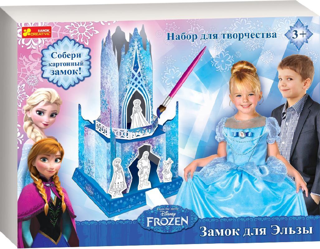 Купить 7040-01 Замок для Ельзи Фрозен 15162001Р, Ранок Креатив