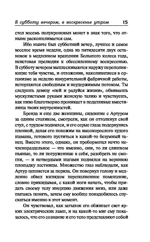 «Как можно починить самому зарядное устройство исток 2?» Яндекс
