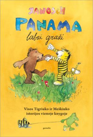 Купить Книги для детей на украинском языке, Ах, ця чудова Панама, Урбино