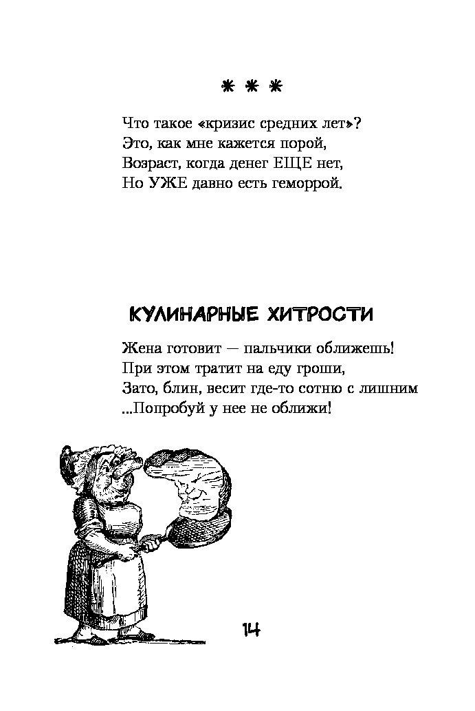 стихи для таньки хулиганки можно