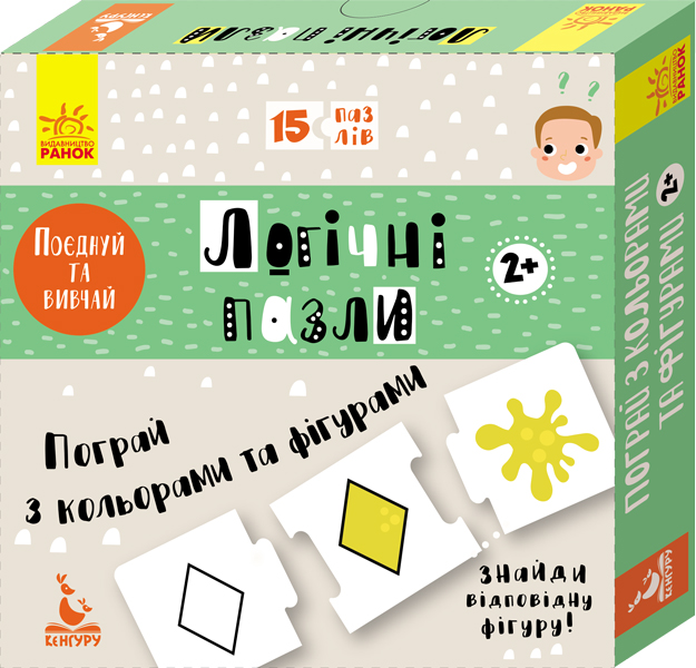 Купить Увлекательный досуг для детей, Логічні пазли. Пограй з кольорами та фігурами, Ранок