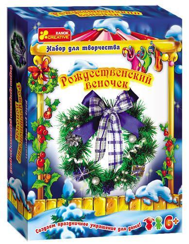 Купить Наборы для творчества Ранок, 9011-01 Набір для творчості Різдвяний віночок 15100227Р, Ранок Креатив