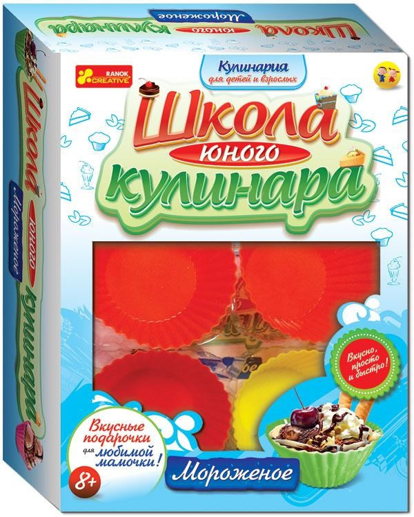 Купить 9821 Школа юного кулінара Морозиво 14121003Р, Ранок Креатив