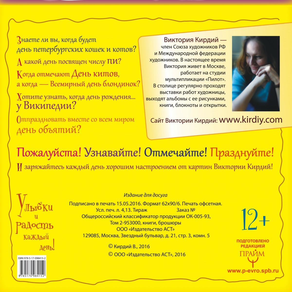 издание печать рф в 2017 году