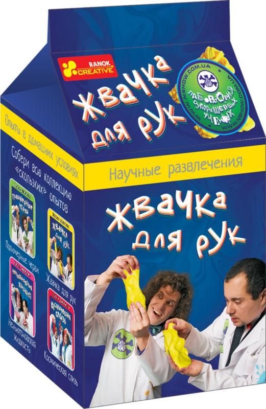 Купить 0377 Наукові розваги Жуйка для рук (ред.) 12132019Р, Ранок Креатив