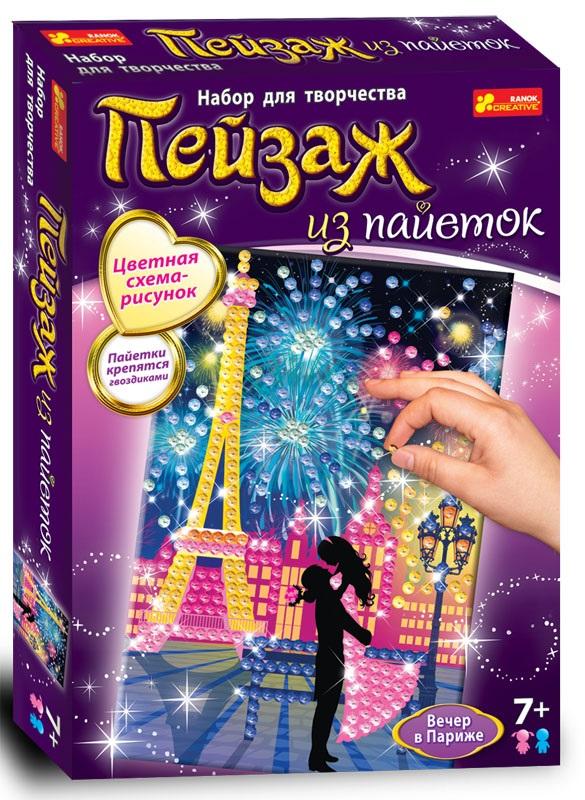 Купить Мастерим своими руками, 4736 Пейзаж із паєток Вечір в Парижі 15100311Р, Ранок Креатив