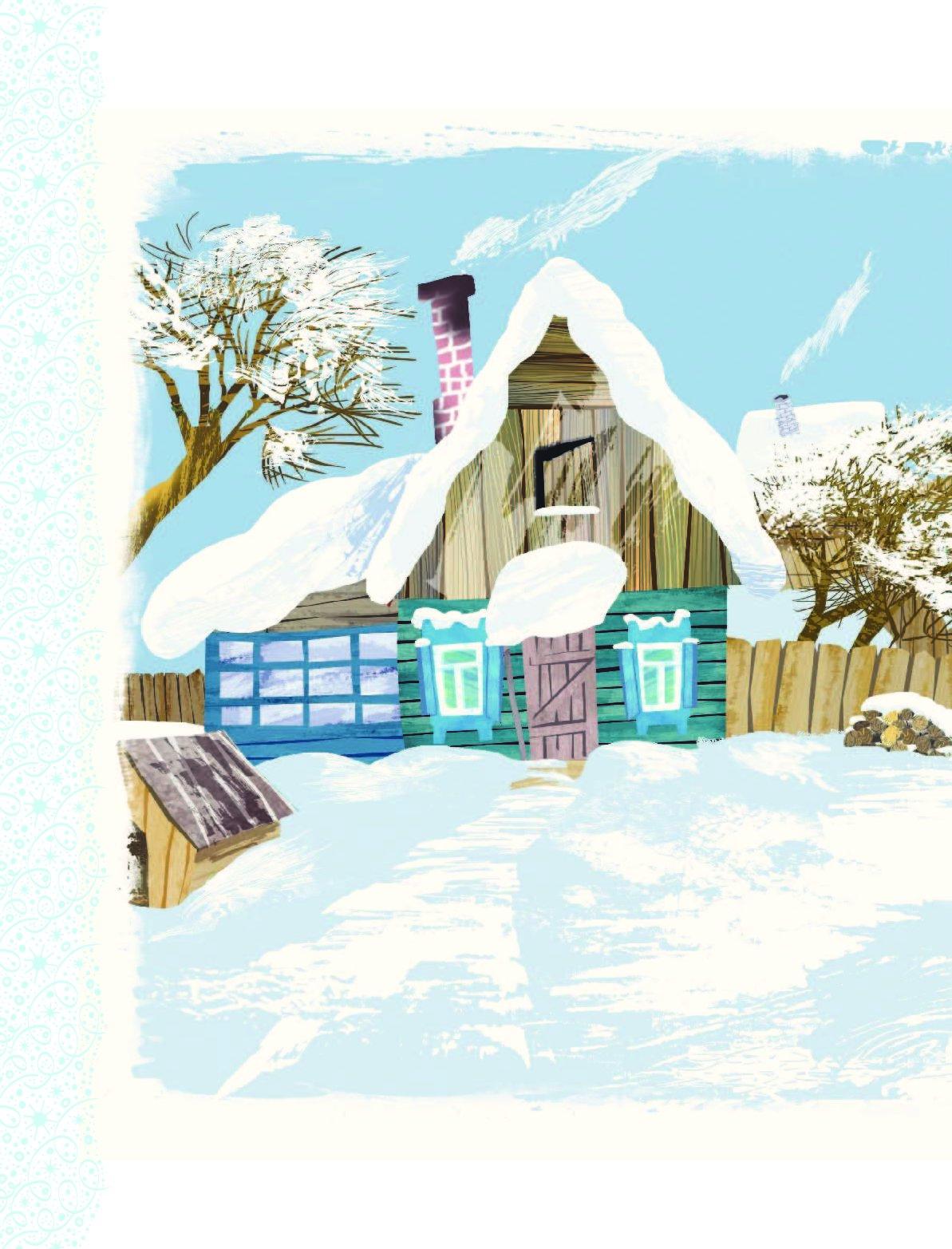 Зима в простоквашино картинки