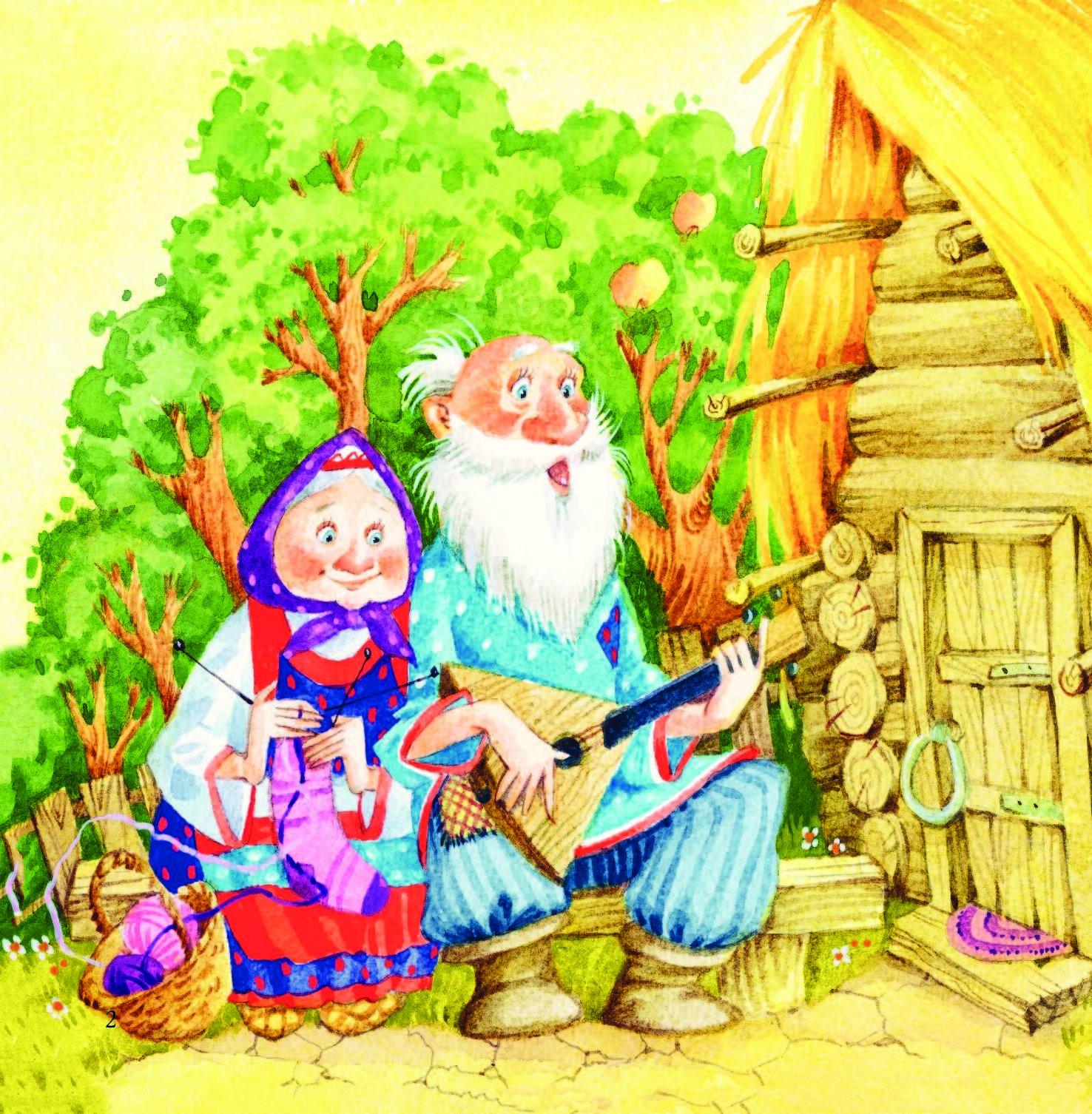 Сказка с картинки для детей