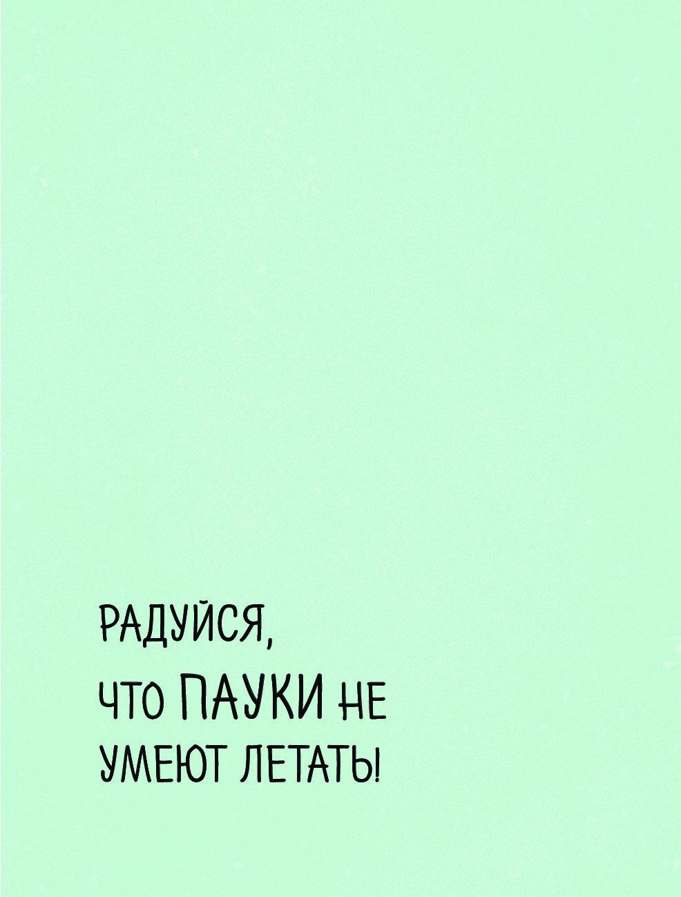 Год, счастье есть книга с открытками и наклейками