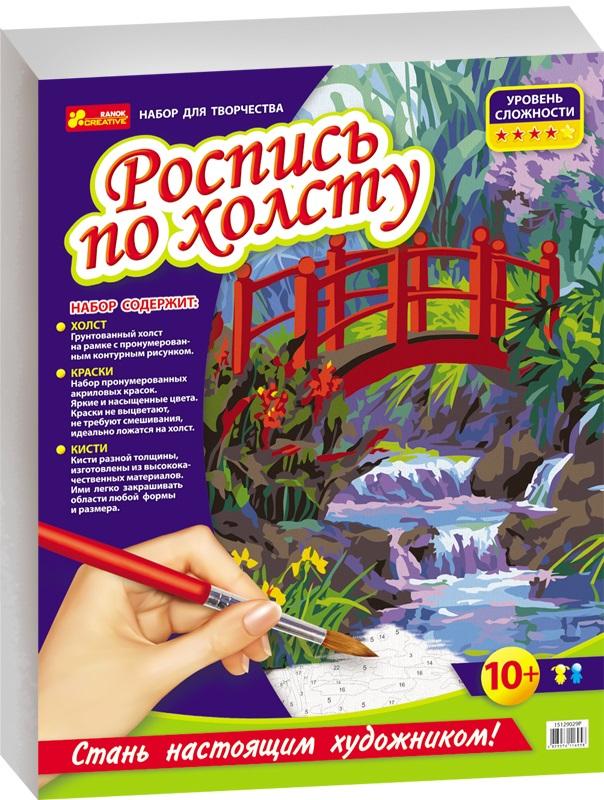 Купить Увлекательный досуг для детей, 4947 Розмальовка за номерами на полотні Місток в саду 15129029Р, Ранок Креатив