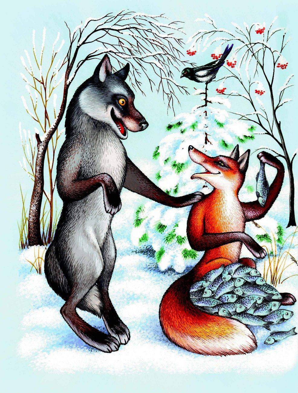 Сказка лиса и волк в картинках для детей, для картинок надписями