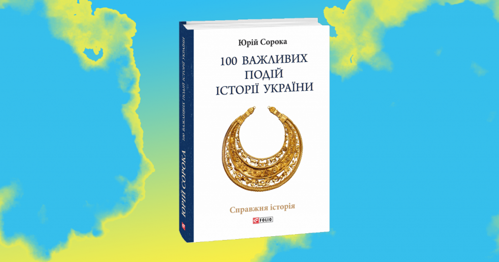 1200-630-book-2.png
