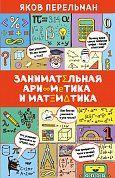 Дитячі книги з рукоділля - купити з доставкою по всій Україні ... 0e5793c0d9d8b